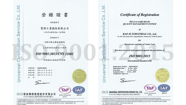 ISO 9001:2015 Certification | BAOJE Industrial Co., Ltd.